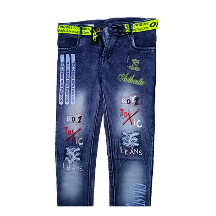 Active Boy Glamarous Jeans For Boy