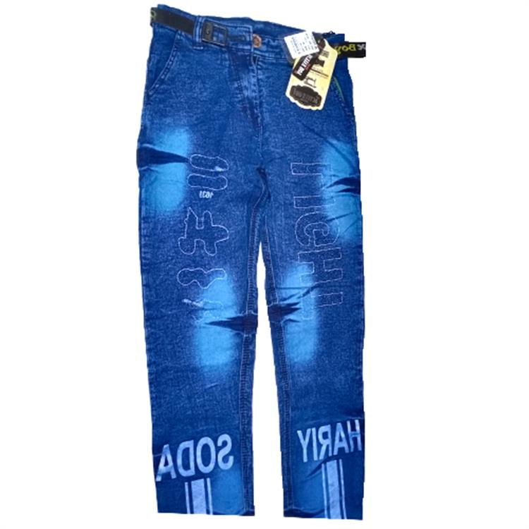 Active Boy Jean For Boys With Black B..
